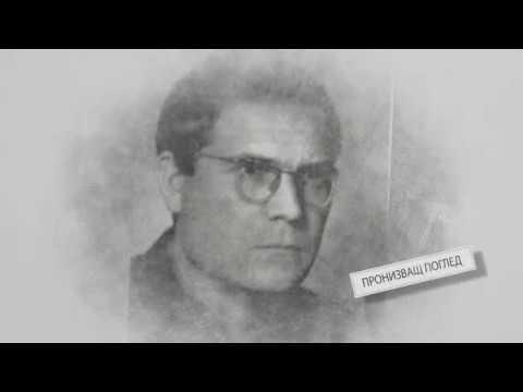 Представяне на поетичната сбирка Корени на Петър Бурлак Вълканов 25 01 2018 ИЕФЕМ София