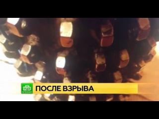 - СМИ опубликовали фото сработавшей в петербургском супермаркете бомбы