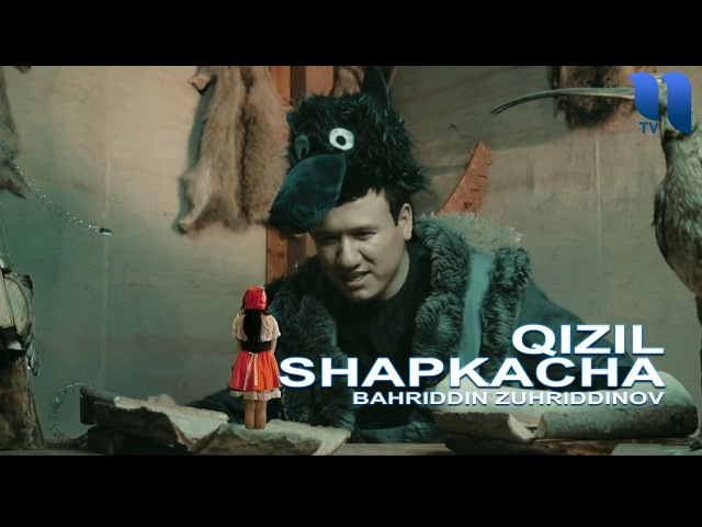 Bahriddin Zuhriddinov Qizil shapkacha Бахриддин Зухриддинов Кизил шапкача