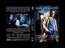Доктор Блейк Сезон 1 Серия 5 The Doctor Blake Mysteries