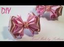Бантик из атласной ленты Канзаши DIY Satin ribbon bow Laco de fita Hair bow