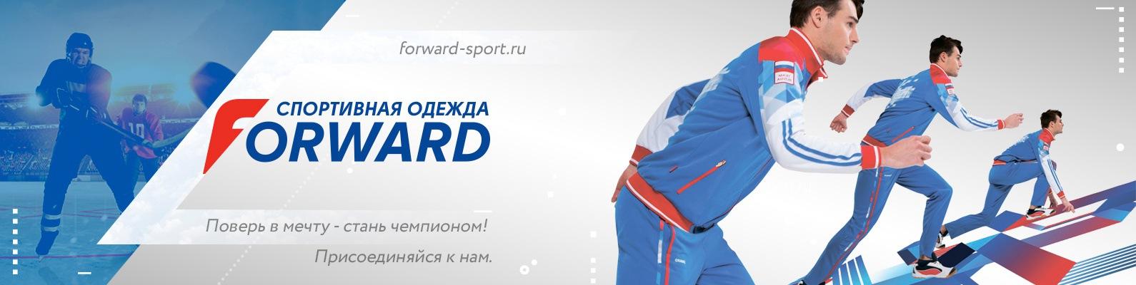 FORWARD   Спортивная одежда   ВКонтакте 5253c51e87a