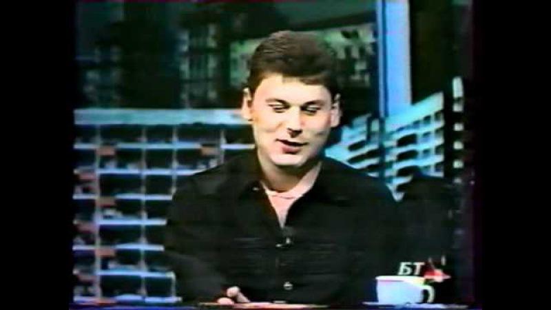 Юрий Клинских в Программе 'Карамболь' 1
