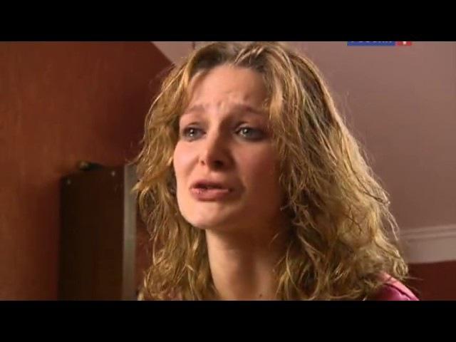 Лучший друг семьи 2011 4 серия мелодраматический сериал