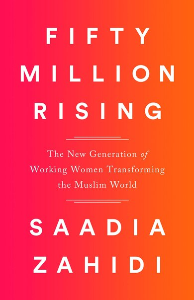 Fifty Million Rising The New Generation of Working Women Transforming the Muslim World