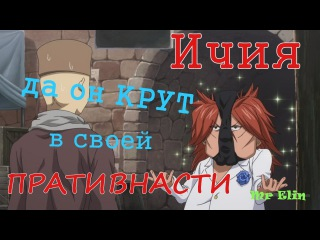 "Аниме приколы - Fairy Tail/Хвост Феи / На ночь /""Да  он крут в своей пративности"" #2"
