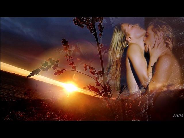 Музыка любви... Потому, что я люблю тебя - Вадим Гурьев