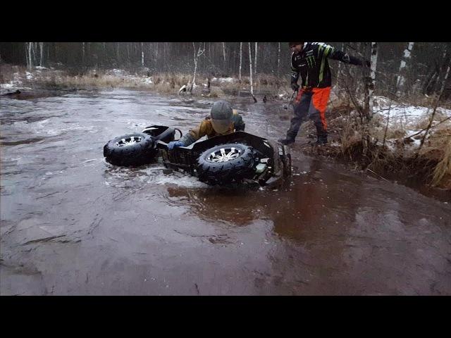 Маршруты для квадроцикла 1 Утопили CF X8 сломали ямаху гризли 700 Бор Великовское