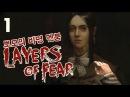 레이어스오브피어 한글완전판 뽀모와 비명멘붕플레이 1 XD Korean Layers of Fear Play Video