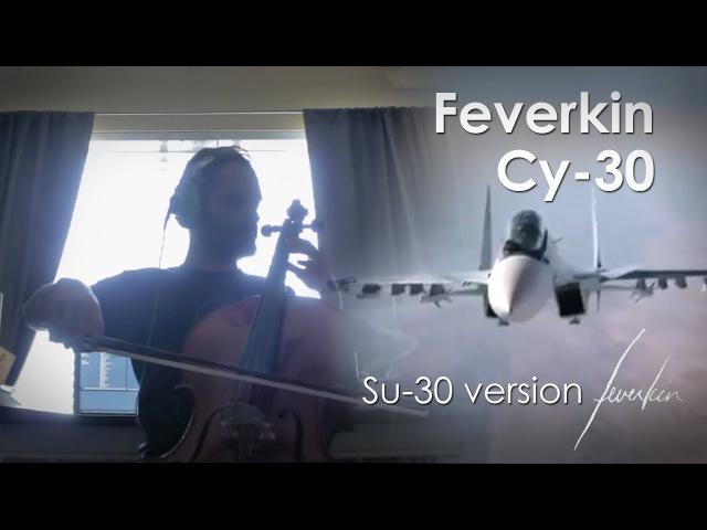 Feverkin Су 30 версия Calendar Project October Su 30 version