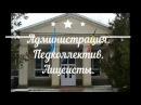 Приглашение на вечер встречи выпускников в Копчакском теоретическом лицее им.Б.