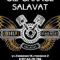 OilGarage-Slv