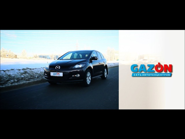 Mazda CX-7. Автотехцентр GAZ-ON
