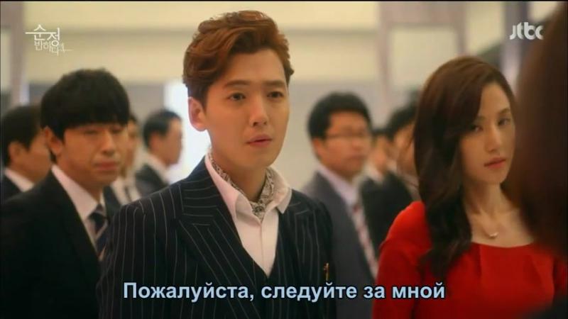 Falling In love With Soon Jung / Влюбиться в Сун Чжон - отрывок