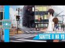 Namiko Chan ft. Animeman-Реп про аниме Скажи: Я люблю тебя | Rap de anime Sukitte Ii na yo