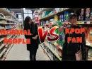 Normal people VS Kpop fan 🇰🇷😂❤