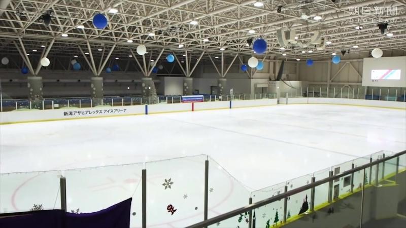 Www.asahi.com | 05/02/2018 | Mayor of Niigata-shi, Akira Shinoda visited visited Ice Arena «Asahi Alex»