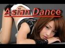 Азиатки шикарно танцуют