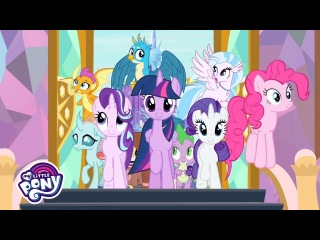 MLP: Friendship is Magic - 'Beyond Equestria' Season 8 EXCLUSIVE Official Teaser Trailer