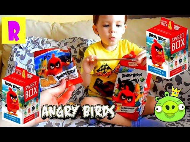 ANGRY BIRDS набор Энгри Бёрдс В Кино СВИТ БОКС Коробочки Сюрпризы ANGRY BIRDS MOVIE HappyRoma