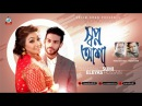 Eleyas Sumi Shopno Asha স্বপ্ন আশা New Music Video 2018 Sangeeta