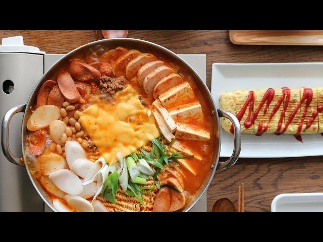 ENG CC 행복이 보글보글 부대찌개 Korean Sausage Stew l Army base stew l Budae Jjigae 아내의 식탁