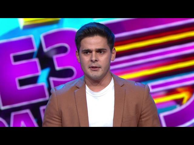 Comedy Баттл Без границ Ленар Жгучий 1 тур 06 09 2013