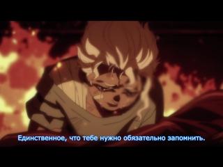[MedusaSub] Garo: Vanishing Line | Гаро: Линия схода – 10 серия – русские субтитры