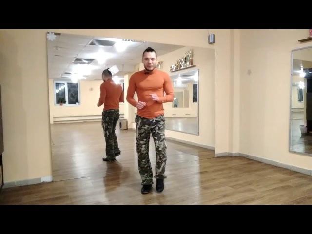 4. ЗУМБА фитнес. Базовые шаги ЗУМБЫ (сальса, приставные шаги в сторону)
