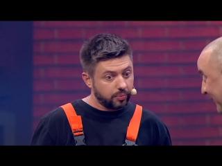 Месть работникам ЖКХ от народа Украины _ Дизель шоу Юмор
