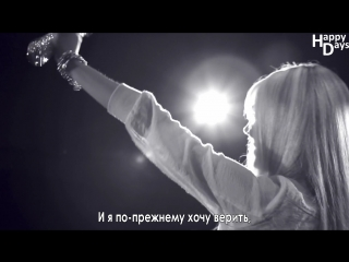 Miley cyrus – ordinary girl (рус.саб)