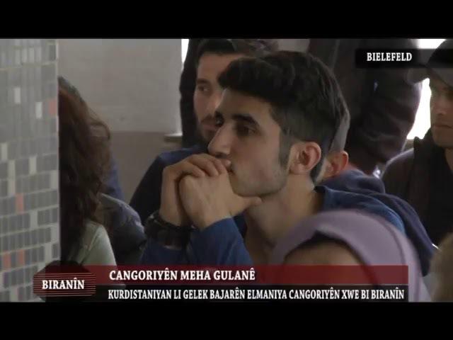 Biranina sehiden meha gulane li elmanya 26 05 2017