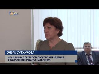Информация от начальника управления СЗН Ольги Ситниковой