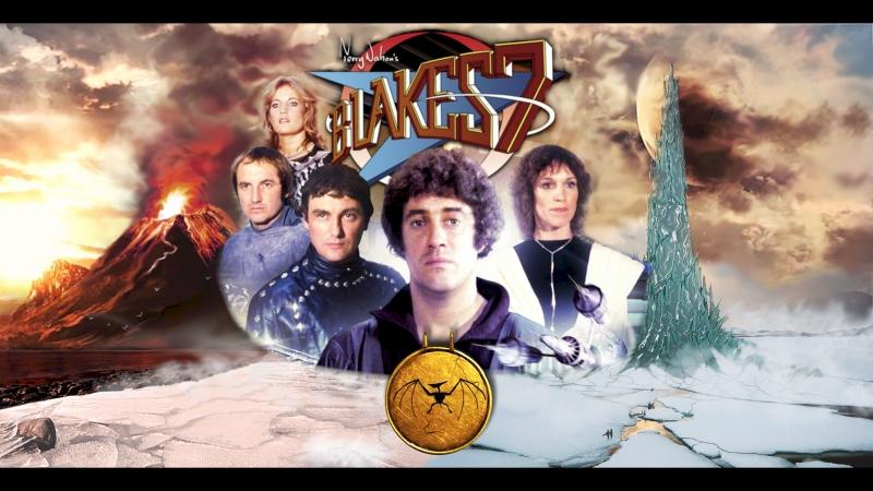 Семёрка Блейка Blake's 7 01 сезон 04 серия 1978