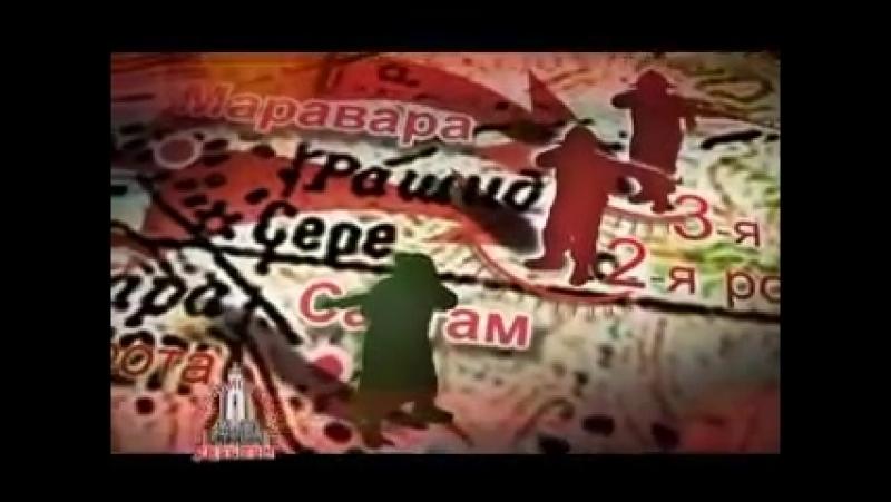 Мараварская трагедия