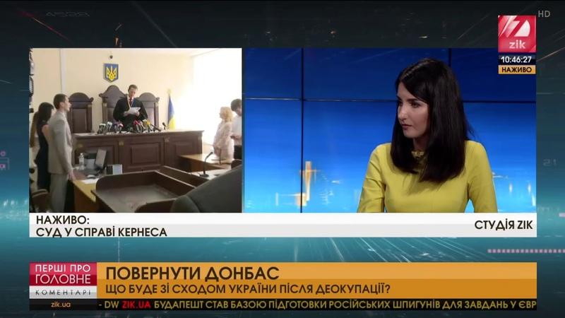 Снєгирьов Україна відштовхує стратегічних партнерів, транслюючи у ЗМІ проросійські месиджі