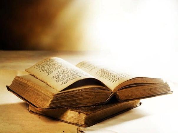 Что такое ересь и что она значит в православии В традиционном смысле понятие «ересь» означает любое утверждение, которое противоречить вероучениям христианской Церкви. Конкретно в православии