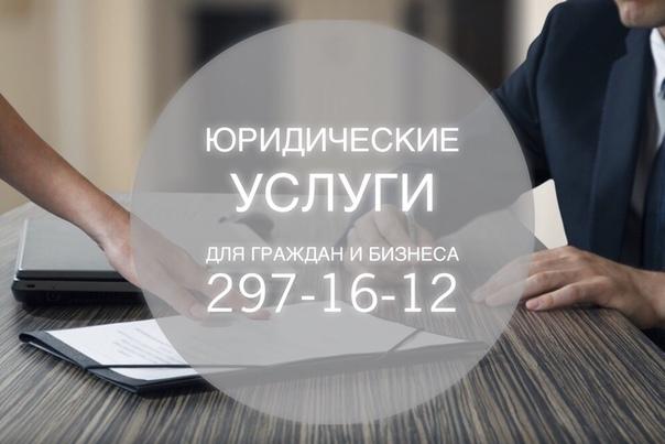 Удаленная работа юрист красноярск работы по фрилансу