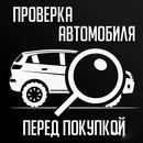 Фотоальбом Андрея Стародумова