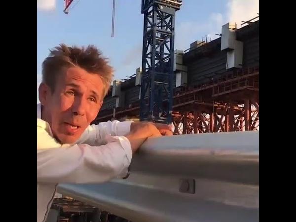 Алексей Панин после эксцесса с самолётом целует крымский мост Рад что добрался 😀😀😀