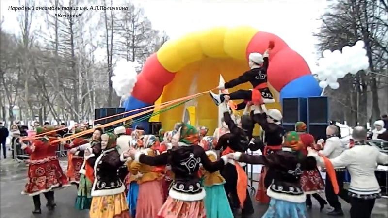 Пляска Уральская вечёрка Г Екатеринбург 16 03 2013г