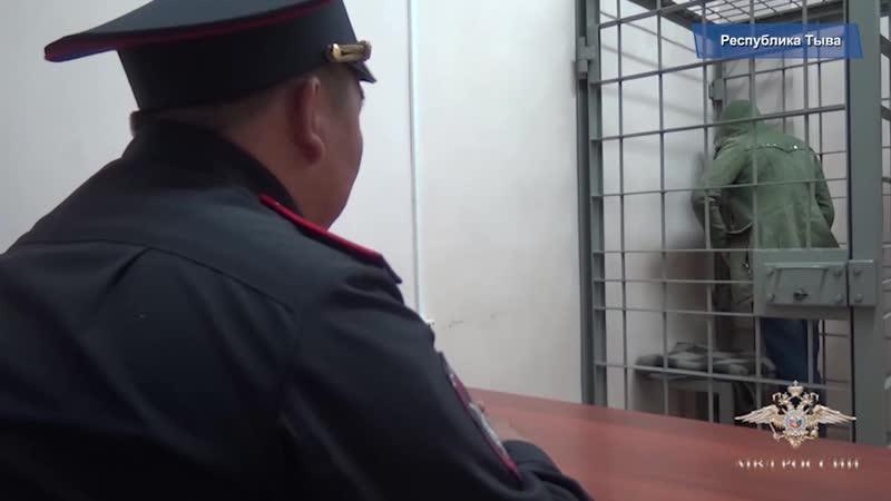 В Тыве сотрудниками полиции задержан последний участник побега из изолятора временного содержания
