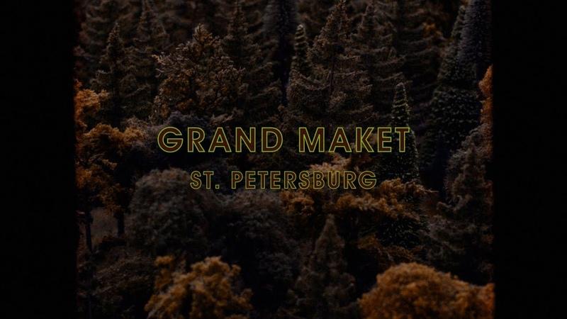 Grand maket