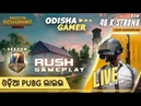 PUBG MOBILE ODIA OP GAMEPLAY BY ODISHA GAMER \ PAYTM ON SCREEN