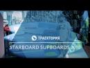 Обзор сапов Starboard 2018