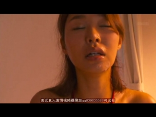 Iroha Natsume [PornMir, new Japan Porno, Abuse, Humiliation, Censored, Married Woman, Solowork, Sex Slave]