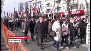 5 лет с Россией. В Симферополе годовщину Русской весны отметили тысячи жителей полуострова