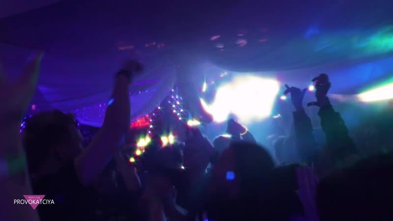 Night club ПРОВОКАЦИЯ private party / FCDC / 21 reserve : 89260535634