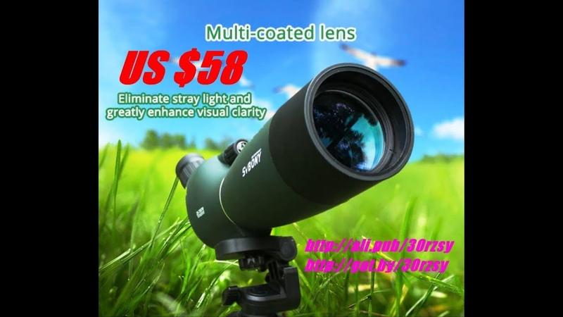 Зрительная труба Birdwatch SV28 Монокуляр зум 50 60 70 мм SVbonyF9308 2019