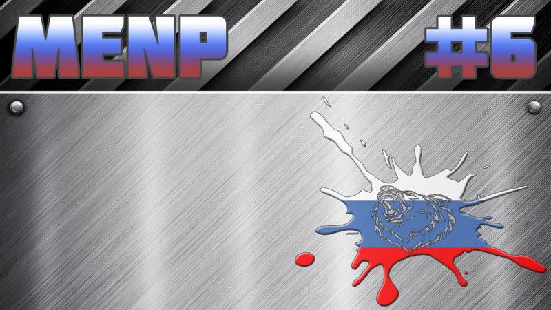 Live Bludnik Stream CSGO катаем турнир на FACEIT команда meNp 6